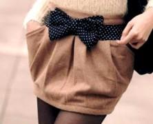 Бежевая юбка