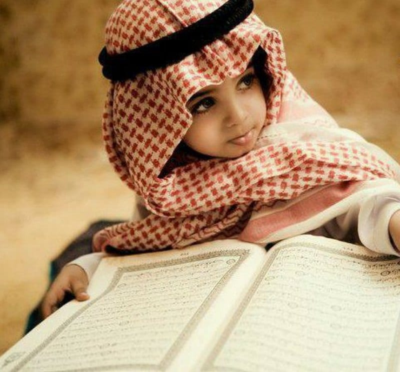 Исламское женское имя