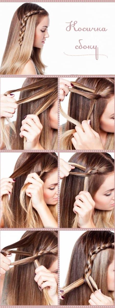 Быстрые причёски на каждый день. Фото №8