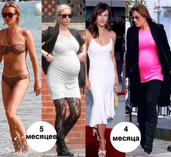 как похудеть через 6 месяцев после родов