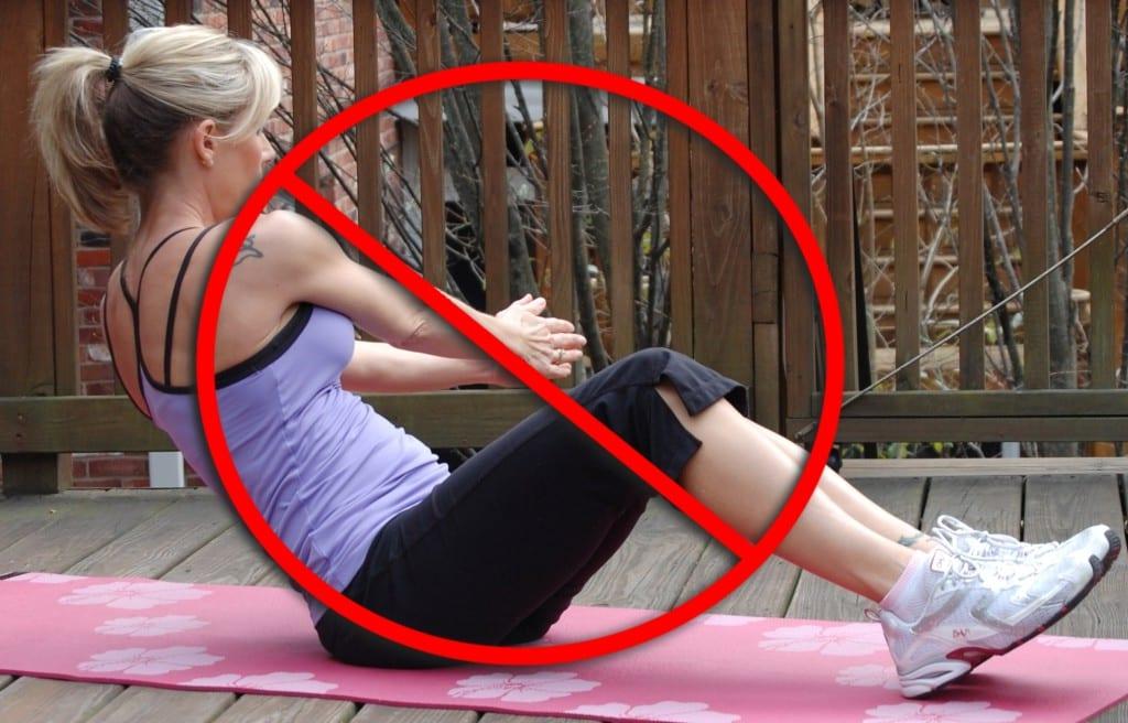Неэффективные упражнения