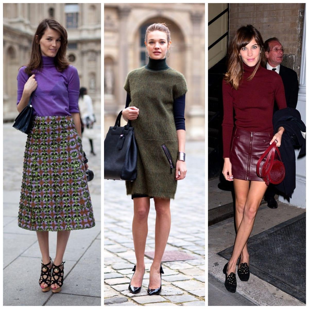 Сочетания одежды